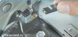 Отключаем датчик ручного тормоза Киа Сид